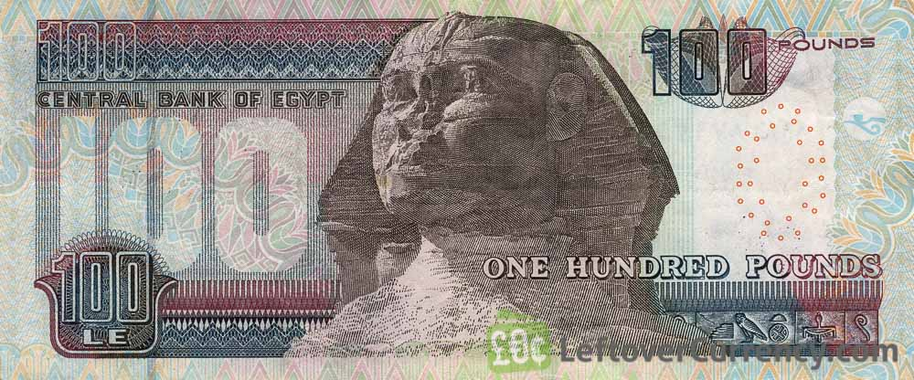 100 Egyptian Pounds Note